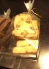 キャラメルピーカンナッツクッキー