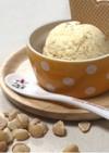 マカダミアナッツのアイス