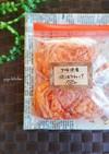 下味冷凍☆豚こまケチャップ。