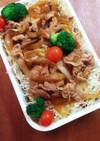 お弁当(2/20)豚丼