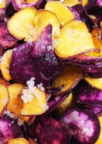 紫いもと安納芋チップス