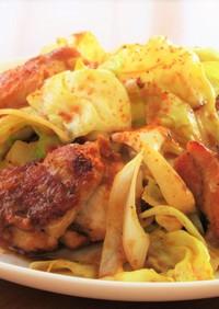鶏もも肉と春キャベツの辛味味噌炒め