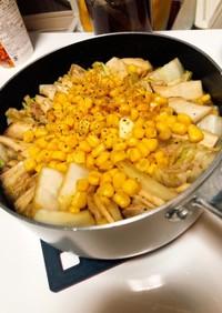 豚バラと白菜のミルフィーユ鍋 味噌バター