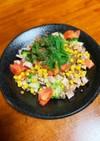 セロリとコーンのチョップトサラダ