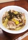★簡単★白菜と豚バラ肉の煮物