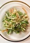 醤油マヨ和え 残り野菜サラダ