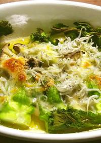 蕾菜とエリンギのチーズ焼き グランシェフ