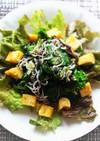 菜の花とワカメのお惣菜サラダ♪