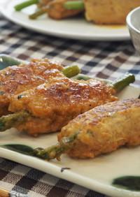 『旬野菜アスパラ味噌鶏つくね巻き』