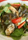 オイスターソースとマスタードの牡蠣サラダ