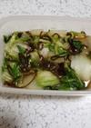 超簡単!白菜のナムル