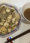 サッポロ一番ごま味ラーメンで作る麻婆麺