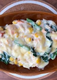 タラと小松菜のマカロニグラタン