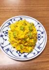 南瓜と枝豆のマヨネーズ/ヨーグルトサラダ