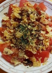 私の好きなトマトの食べ方