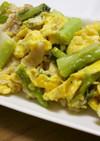 豚と高菜漬け、卵のマヨソテー