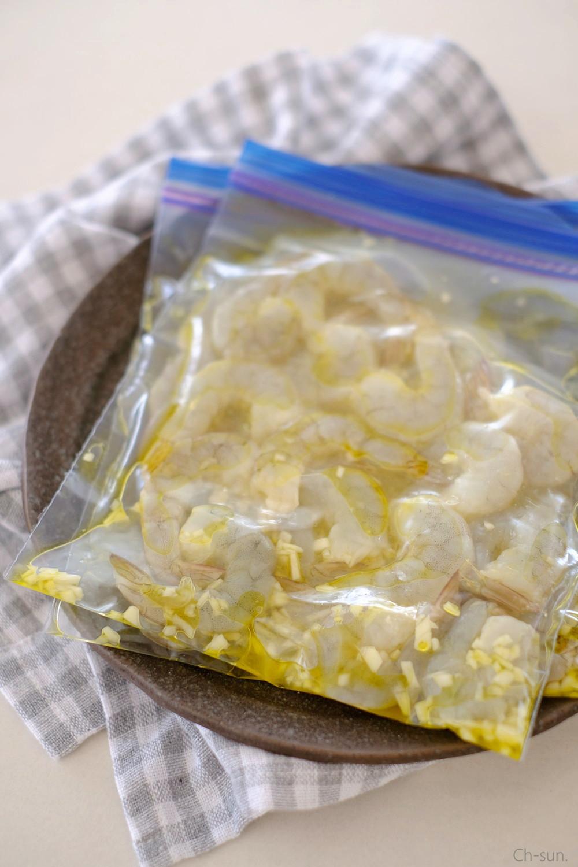 エビ レシピ むき 冷凍