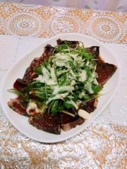 黒酢ソースのカルパッチョの写真