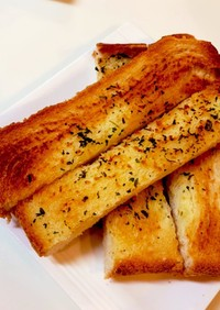 *食パンで簡単!ガーリックトースト*