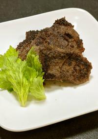 愛知のジビエ 猪赤身肉を軟らかくする方法