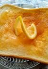 爽やか!!はちみつレモントースト