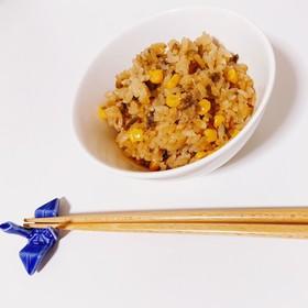 簡単ツナとコーンの塩バター炊き込みご飯