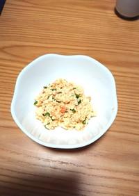 豆腐と鮭フレークのマヨソテー
