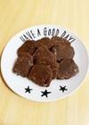 トースターでチョコクッキー☆