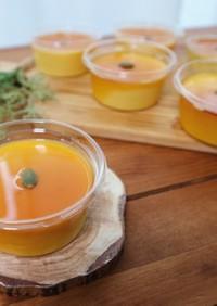 冷やして簡単♡卵なしで濃厚かぼちゃプリン