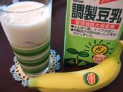 豆乳バナナジュースの写真