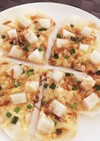 餃子の皮とお餅でつくる和風ピザ