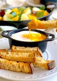 チーズ&ハーブのエッグスラット