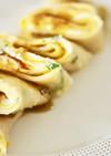 【台湾朝食の定番】台式蛋餅ダンビン