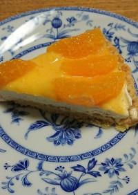 オレンジチーズタルト