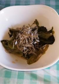時短簡単♬︎♡小松菜のおひたし