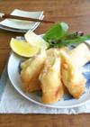 春野菜とえびのレモンクリーム春巻き