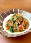 水菜と桜えびの和え物
