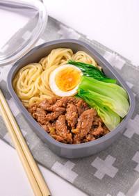 麺弁当 大豆のお肉のルーロー麺弁当