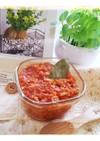 ⁂ベジタリアン*無限トマトベース野菜煮⁂