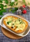 バターナッツ南瓜にツナブロ詰めたチーズ焼