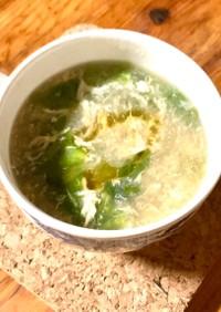 サニーレタスと卵のスープ