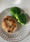鶏ひき肉と梅干しのハンバーグ