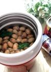 大豆と小松菜の花椒カレースープ