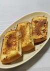 秘訣はマヨソテー!バナナフレンチトースト
