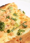 簡単朝ごはん!「ピザトースト」レシピ5選