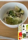 鳥胸肉のコンソメ×ホワイトスープ