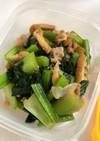 弁当のおかず♪小松菜とあげの炒め煮