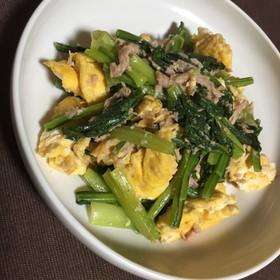めんつゆで簡単*小松菜とツナと卵炒め