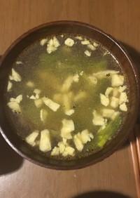 炒り卵入り!野菜たっぷりコンソメスープ