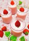 春スイーツ♪簡単いちごミルクプリン